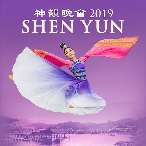 More Info for Shen Yun 2019